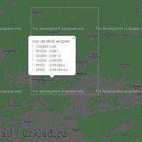 Как узнать свой квадрат на топографической карте? Немного о номенклатуре карт
