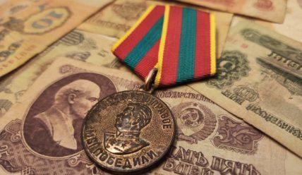 Реставрация найденной медали «За доблестный труд в Великой Отечественной войне 1941−1945 гг» и её история
