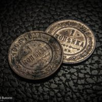 Вторая закладная монета из-под матицы дома прадеда