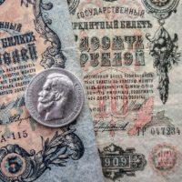 История рубля. От Петра Алексеевича до Владимира Владимировича