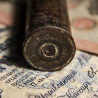 «Патрон. тульскій заводъ»: редкая дореволюционная охотничья гильза